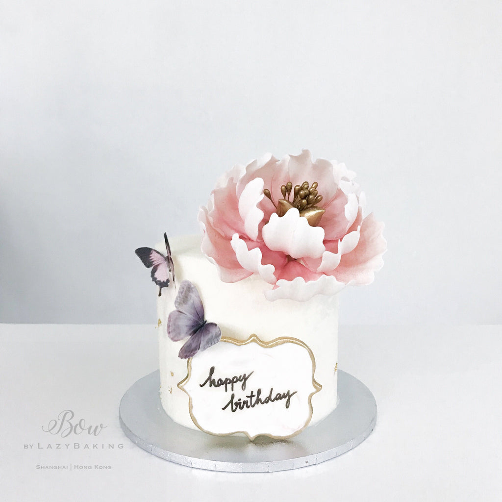Bow by LazyBaking | Summer Workshop | Peony Cake | Workshop | Hong Kong
