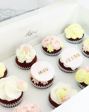 Cupcakes with Message