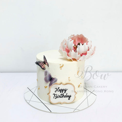 Peony Cake with butterflies
