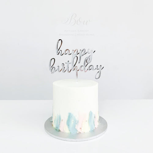 BOW Artisan Cakery | Lazy Baking | Bespoke & Wedding Cakes | Hong Kong