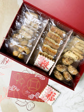 CNY Chinese Blossom Gift Set - Personalized
