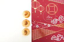 CNY Gift Set | Bow by LazyBaking | Cakes & Gifts | Hong Kong