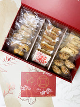 CNY Chinese Blossom Gift Set