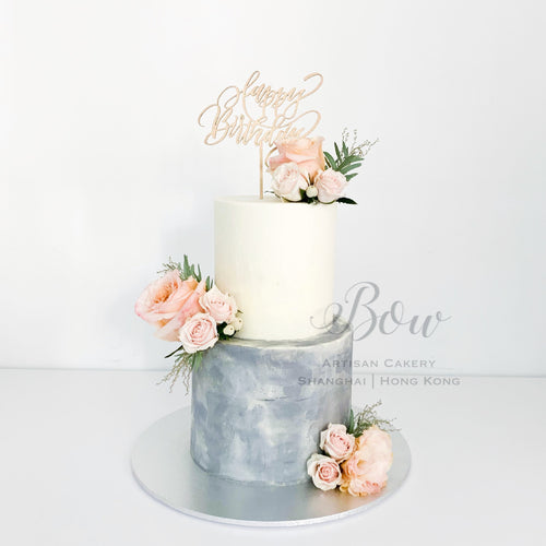 Summer Chills Wedding Cake [Two Tier]