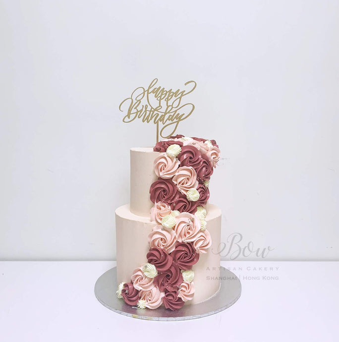 Two Tier Floral Buttercream Cake
