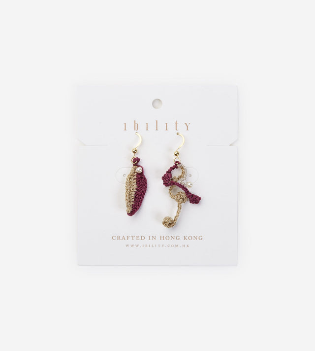 The Golden Fall, Crochet Leaf Earrings with Pearls (Red Wine)