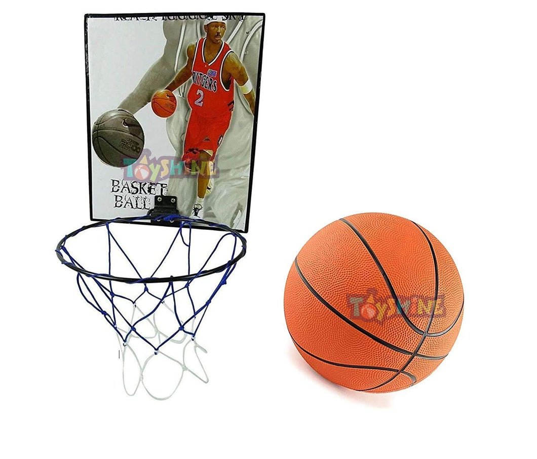 Toyshine Indoor Door and Wall Mountable Basketball Hoop Set, with 3 No Basketball (Color May Vary) (SSTP)