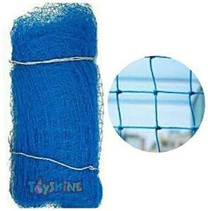 Toyshine Dixon Cricket Net for Practice,80 feet x10 feet Size, Blue Color (SSTP)