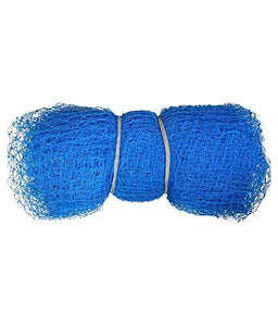 Toyshine Dixon Cricket Net for Practice,20 feet x10 feet Size, Blue Color (SSTP)