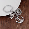 Compass Anchor Rudder Charms Keychain