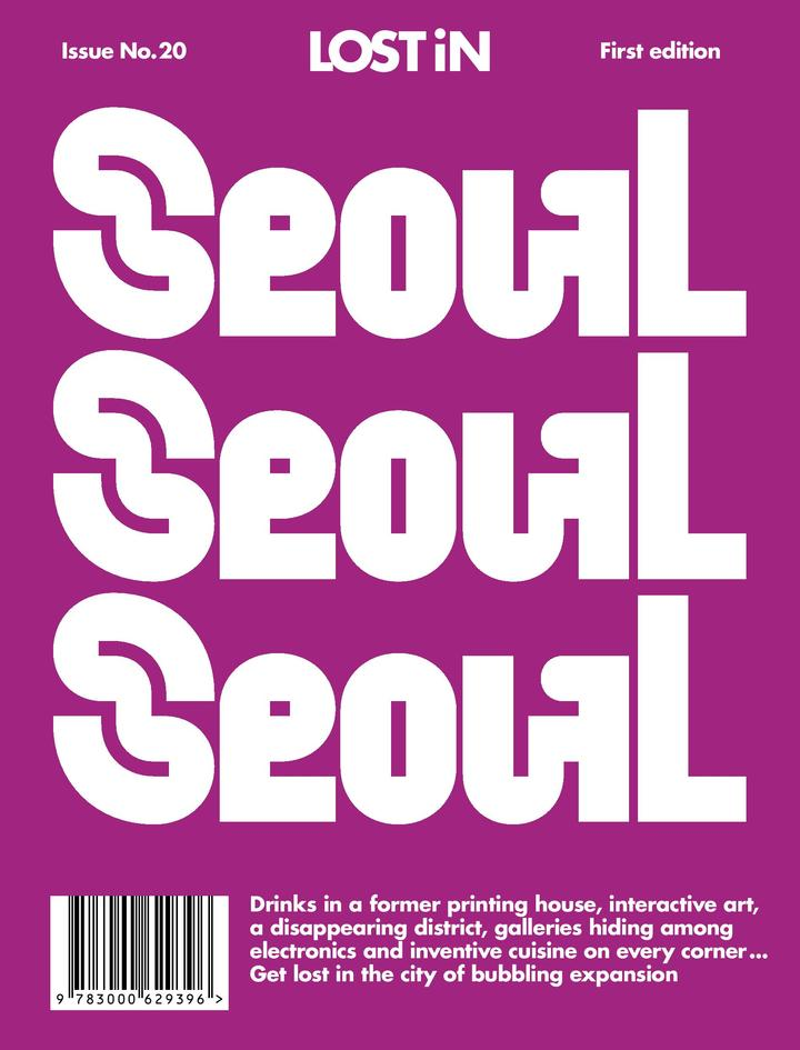 LOST IN CITY GUIDES - SEOUL