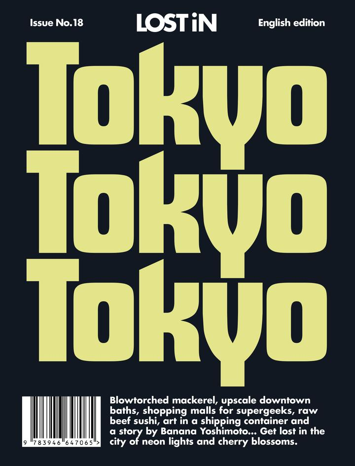 LOST IN CITY GUIDES - TOKYO
