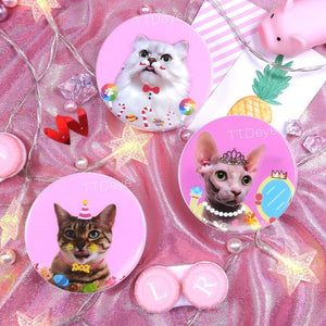 TTDeye Pet Cat Lens Case