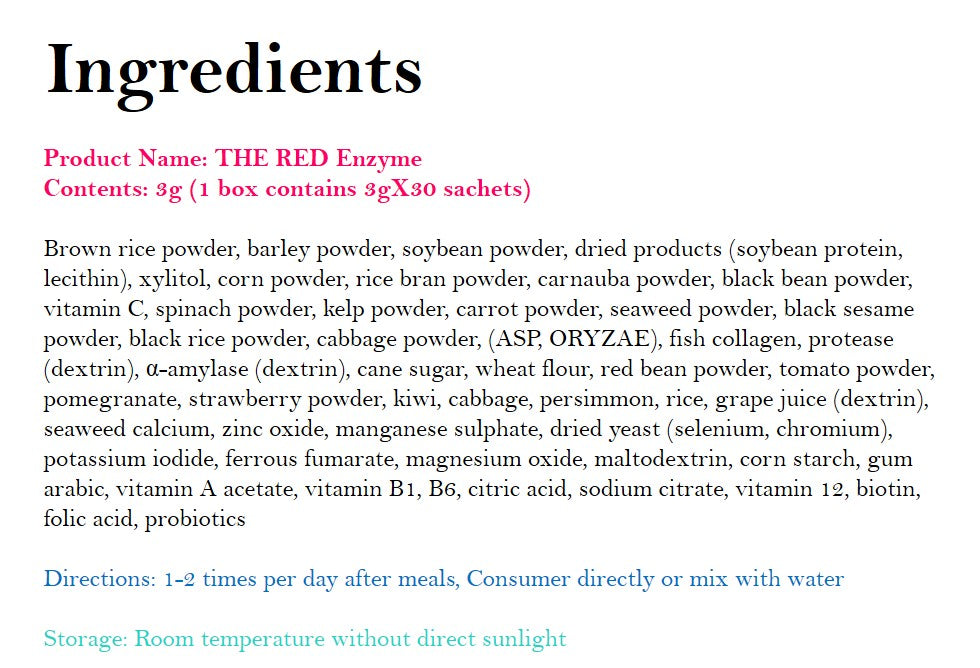 THE RED - #1 Real enzyme