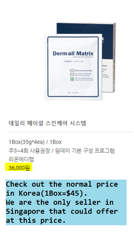 Derm-All Matrix Mask (Stewardess Mask Lifetime Mask!)