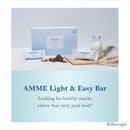 AMME DIET COURSE -Be Light Be Beautiful! - BEAUTY