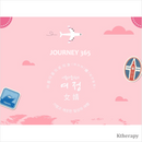 JOURNEY365 - First class water retention tea - K therapy