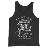I Can Do All Things Through Christ Tank Top - Hosanna Store