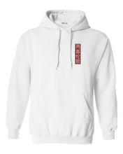 Chinese Symbol Hoodies