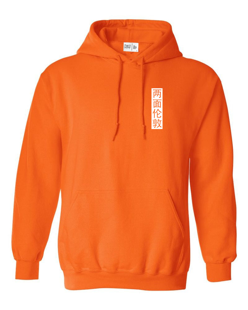 Safety Orange Chinese Symbol Hoodie