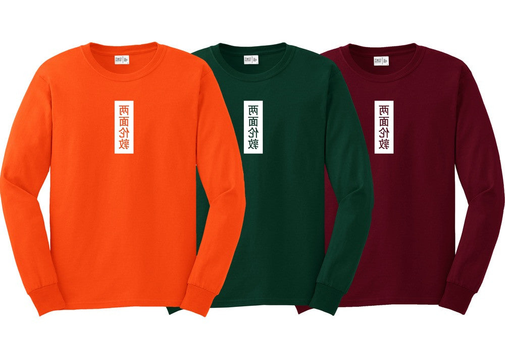Chinese Symbol Long Sleeve T-Shirt