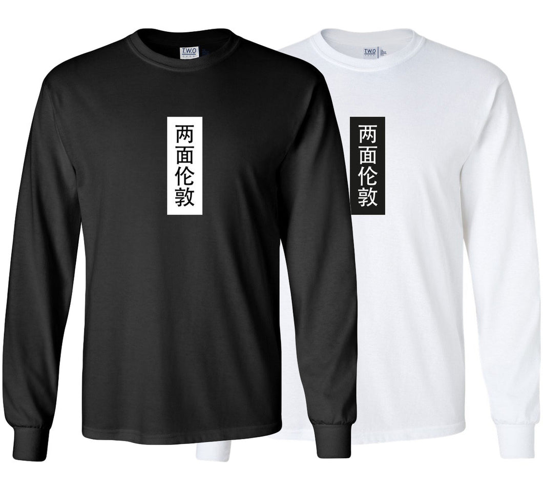Chinese Symbol Long Sleeve Tee