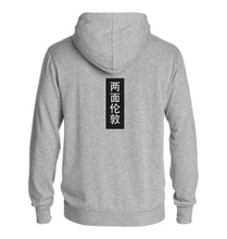 London Hong Kong Symbol Zip Hoodie