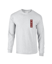 Chinese Symbol Long Sleeve
