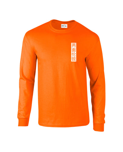 Chinese Symbol Side Tee Safety Orange