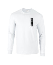 Chinese Symbol Long Sleeve White/Grey