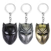 Black Panther Metal Keychain
