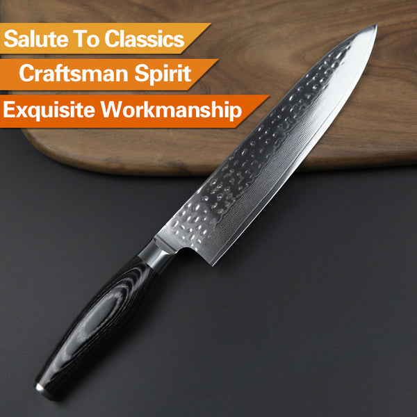 Japanese Chefs Knife 8 inch - 73 Layer Damascus Stainless Steel