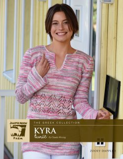 Products – Page 15 – Great Yarns