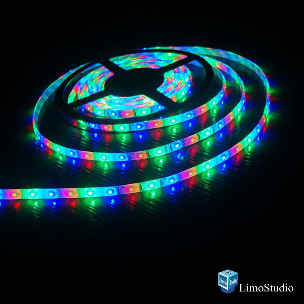 EPOXY Waterproof 16.4 ft with 3M Tape, 5m Ultra bright SMD 5050 LED RGB Color Changing Waterproof Flexible with 44 - buttons Remote and Power Supply adapter, AGG1041