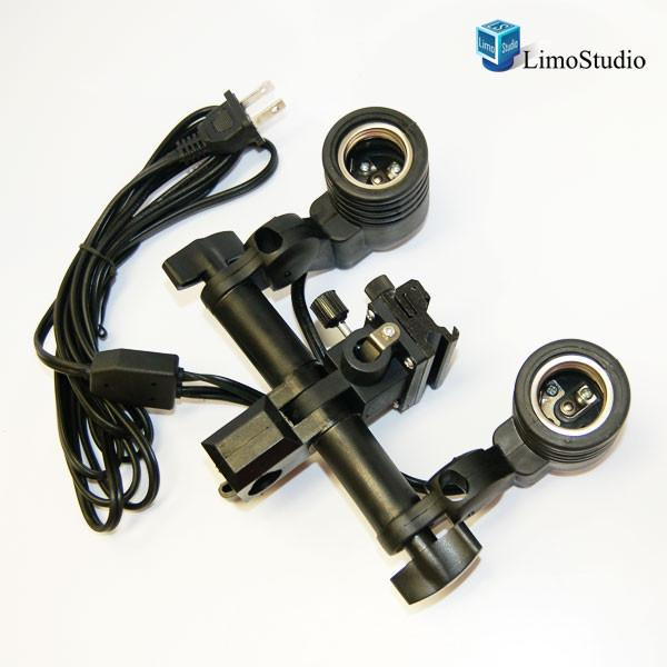 Photo Video Studio Premium Quality Double Heads Universal Light Bulb Adapter Holder Flash Shoe Holder, AGG1109