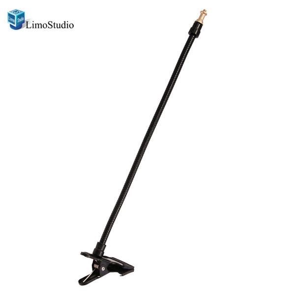 Photo Studio Lighting Light Stand Magic Clamp with Flex Arm, AGG1110