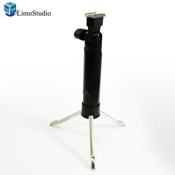 Photography Hot Shoe Mount Portable Handle Transform Stand for Camera Video LED Lighting, AGG1131
