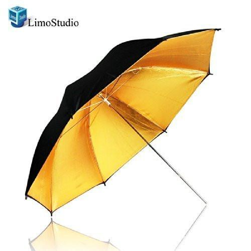 "33"" Black & Gold Black/Gold Photo Studio Umbrella Photo Video umbrella Reflector, AGG129-A"