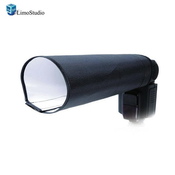 Photo Studio Camera Speedlite Snoot Beam Foldable Flash Softbox Reflector Diffuser , AGG1503