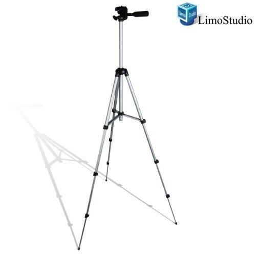 50-Inch Photo / Video Camera Tripod includes Deluxe Carrying Case for Use with Camcorders and Digital Cameras, AGG304-A