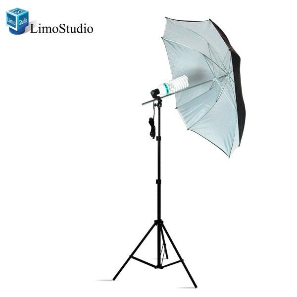 "Photography Studio 52"" Square Type Black/White Umbrella Reflector Continuous Lighting Kit, AGG932"