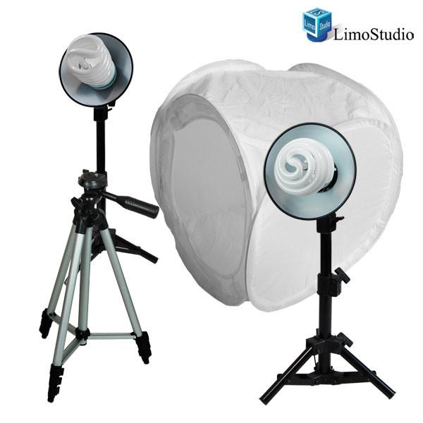 Table Top Photo Tent Lighting Light Kit, Photography Light Softbox, AGG957