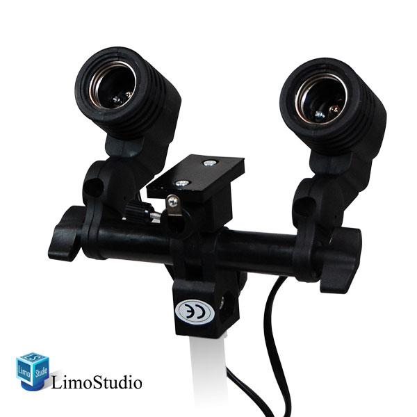 Premium Quality Double Head Photo Lighting Universal Holder Adapter, LMS735