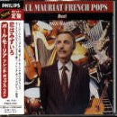 Love Is Blue Best Of: French Pops