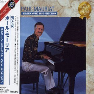 Paul Mauriat Screen Music Best Collection