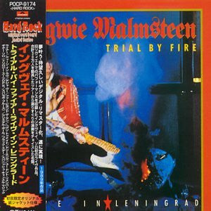 Trial by Fire: Live in Leningrad (Limited Edition)