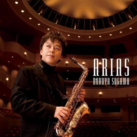 ARIA(SACD) by NOBUYA SUGAWA (2008-04-23)