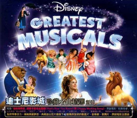 Disney's Greatest Musical