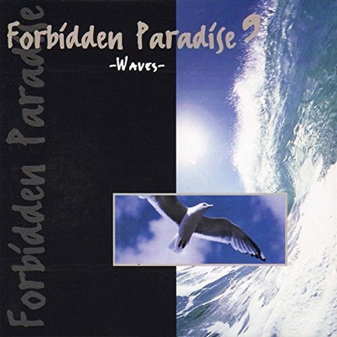 Forbidden Paradise 9 by Various (1999-01-01)