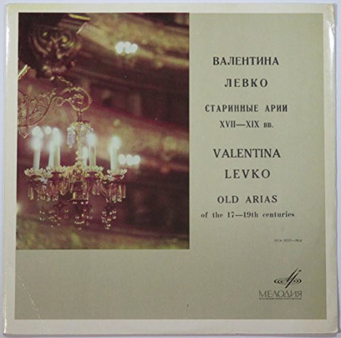 Valentina Levko: Old Arias of the 17-19th Centuries